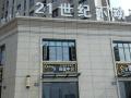 金桂花苑精装修单身公寓可烧饭