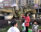 超大型的15米长颈龙等恐龙模型出租啦