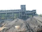贵州林东煤业发展有限责任公司南山煤矿土地房屋出租