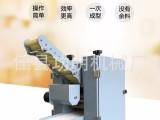 小型全自动饺子皮机器 全新升级饺子皮机器