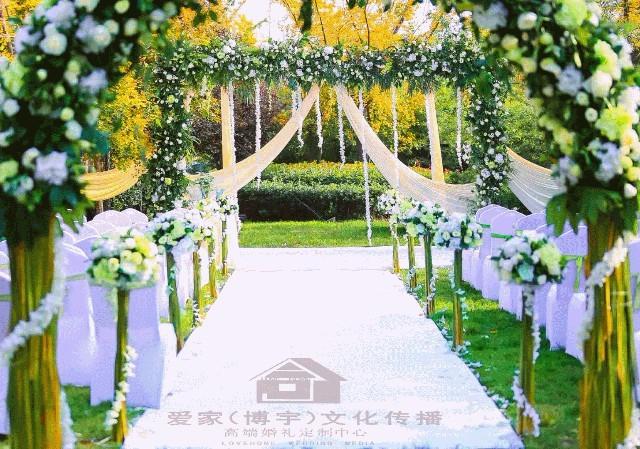 爱家博宇高端婚礼企划 香堤湾做婚礼较多的公司