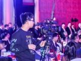 重庆商业摄影,摄像录像,商业活动,会议,庆典,培训拍摄