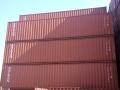 批发二手集装箱,冷藏集装箱,保温集装箱,集装箱房,罐箱
