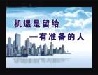 天津河西区的股票配资公司哪家信誉好?哪家资金安全可靠?