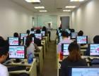 上海平面设计专业培训学校,浦东UI设计师全能培训课程