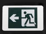 登峰牌加拿大应急灯北美安全出口EXIT疏散指示灯厂家现货直批
