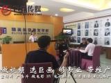 东莞宣传片拍摄石碣宣传片拍摄巨画传媒更专业