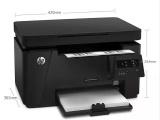 成都佳能复印机维修,配送佳能复印机硒鼓彩色粉盒