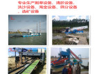 贵州定做全自动打捞船工作量