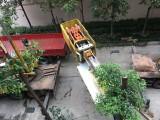 重庆涪陵沙发吊装