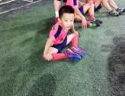 足球培训班火爆招生!! 888元学半年 送队服等礼品