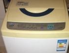 小天鹅4.5kg波轮洗衣机