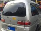 东风风行菱智 2007款 2.0L 手动 商务面包车 长轴风行,