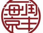天津知识产权增资评估,机器设备增资评估,专利增资评估等