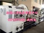 北京剪板机回收 北京旧剪板机回收 北京回收剪板机设备