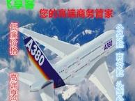 香港北京飞加拿大温哥华一天几班飞机