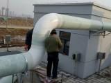 食品厂有机废气处理设备