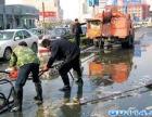 青岛黄岛抽化粪池 高压清洗污水管道 专业化粪池清理