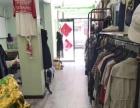 大港胜利街服装店转让《天津快转》