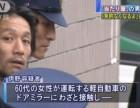 介绍一个免费app看日本电视台的方法