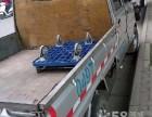 双排小货车可入三环内德阳到成都长短途小型搬家1吨内货运出租