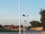 农村6米30W太阳能路灯 高光效超亮室外照明灯具