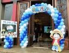 重庆南岸附近大型气球艺术