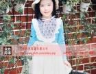 童装品牌折扣店货源 品牌童装加盟 童装
