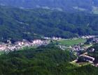 南昌周边避暑度假农家乐-江西靖安县中源乡三坪村梅苑山庄