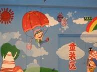 客厅、卧室、儿童房、书房、玄关、天花等墙体彩绘