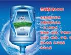 长沙娃哈哈,乐百氏,农夫山泉,大围怡绝桶装水送水,优惠促销中