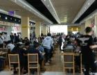 陈家桥重庆电子校工程学院南校区食堂