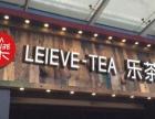 开奶茶店如何抉择加盟品牌还是自创?