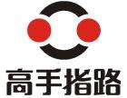 深圳平面设计培训,商业广告设计培训
