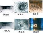 温州平阳 专业清理隔油池 管道检测 污水管道清洗