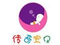 传奇宝贝婴童服务 诚邀加盟