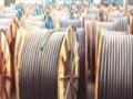 河南电缆回收-周口电缆回收-项城电缆回收