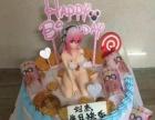 常州生日蛋糕数码麻将祝寿红包弹钱蛋糕溧阳金坛蛋糕店