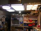 维修热水器、洗衣机、微波炉、煤气灶、电磁炉、电视机