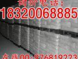 供应优级山东珠状氢氧化钠 (珠碱)