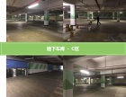 重庆巫山巫溪石柱秀山酉阳彭水车位划线标线车库翻新墙面分区