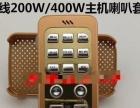 宝来改装方向盘 滤芯 无线警报 减震缓冲胶囊