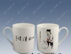 生产批发陶瓷礼品杯子厂家