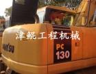 二手小松130挖掘机价格,上海小松挖掘机市场