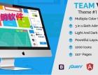 山东哪里有做直销网站的,三三复制直销软件 直销软件开发速度快