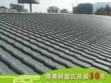 北京市农村自建房屋顶用瓦 树脂瓦 屋顶改造