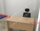 专业生产各种办公家具系列,办公桌电脑桌屏风会议桌