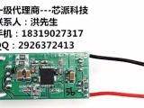 UP9616Q台湾UPI快充芯片,支持所有充电协议