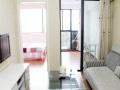 菓宿U+公寓