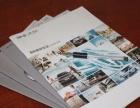专业设计,广告扇,手提袋,画册,单页,各类设计免费